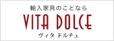 飯田商事株式会社 本社ショールーム